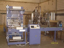 Automatic Film Shrinking Machine (MP-5040A)