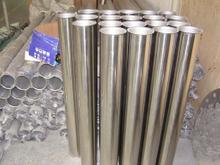 Stainless Steel Membrane Housing